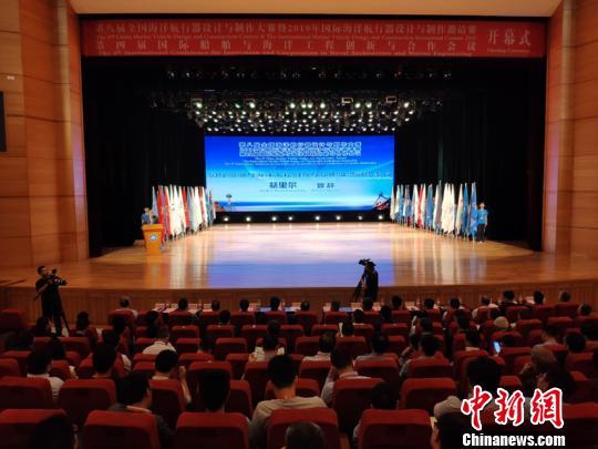 16国海洋航行器领域大咖哈工程竞技交流