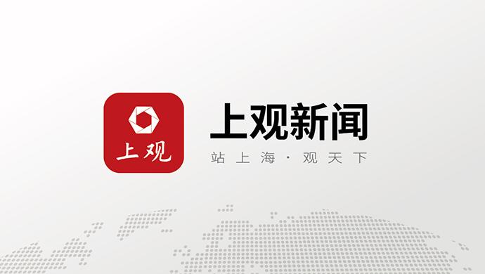 上海欢乐谷今天暂停开放,园方对高空设施实时监控