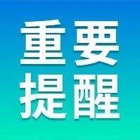 【焦点】2020年幼升小,北京市工作居住证与居住证入学有什么区别?