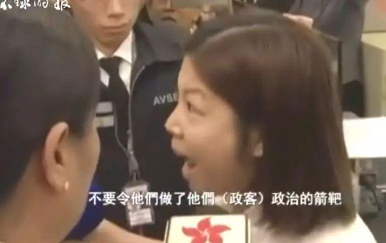 我们在香港机场守了六个时辰 拍到两位英雄|香港机场