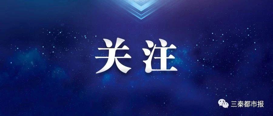 2019年陕西省普通高校招生高职(专科)批次正式投档信息公布,速看!