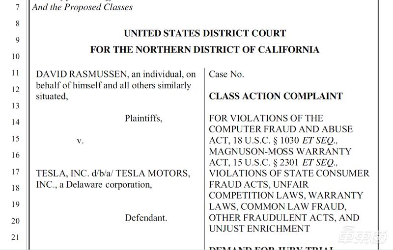 特斯拉软件更新后续航下降 车主组队诉讼