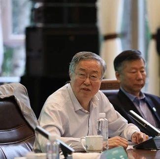 中国金融开放进入新阶段 周小川尚福林和外资行高管怎么看