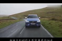 视频:汽车视频:沃尔沃XC60,主打安全与奢华