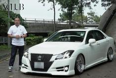 视频:今天,我们谈VIP改装!丰田皇冠