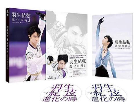 进化之时!时隔5年羽生结弦发行第二张典藏DVD!名字太戳心!