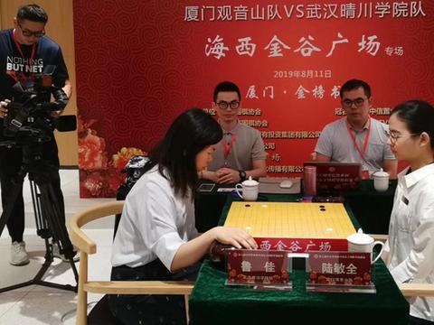 女子围甲第11轮周泓余胜王晨星达成11连胜 上海再次登顶积分榜