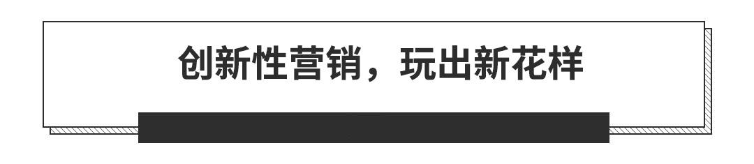 7月销量暴涨190%!中国的红旗火了
