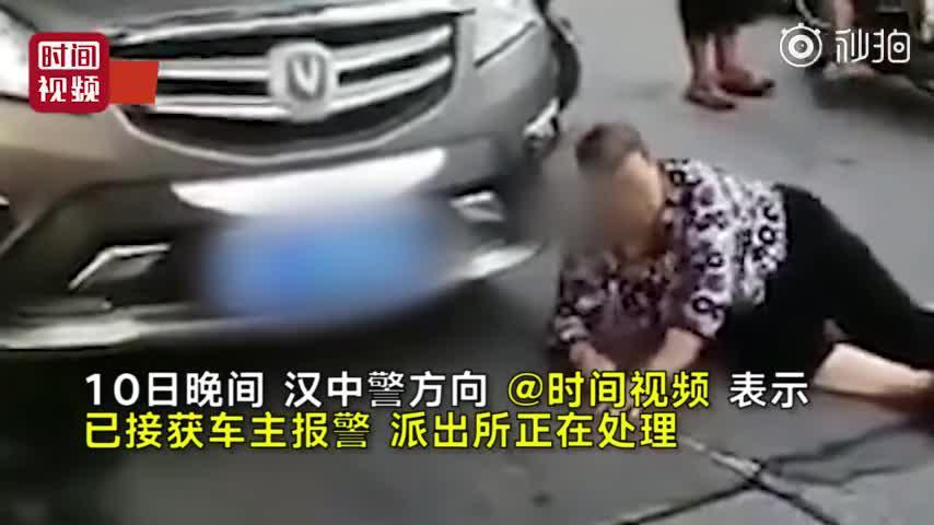 老太太碰瓷車主掏三千元了事?警方辟謠:沒賠錢