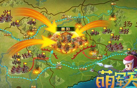Q版王者策略手游,萌军三国沙盘战争、开启征战天下十三州