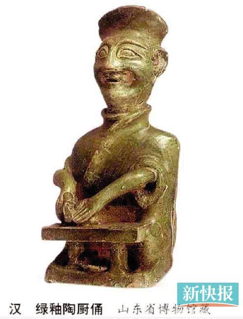绿釉陶瓷器兴起于汉代繁盛于明清 传统观念使绿釉未能成为重要釉色