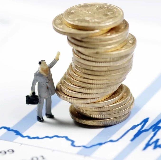 陈元周小川同时提议加强人民币国际化 应对新形势
