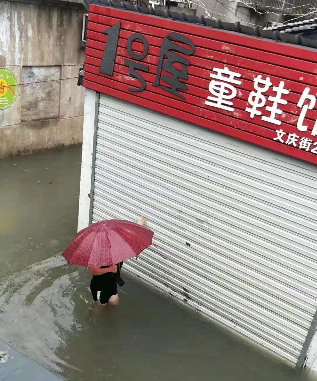 浙江临海利奇马过境:水淹到二楼部分街道仍有积水|临海|积水