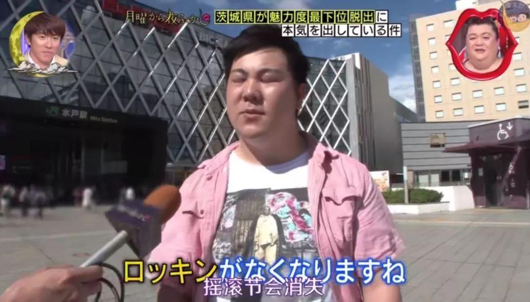 """日本综艺爱""""搞事情"""" 宣传变吐槽"""