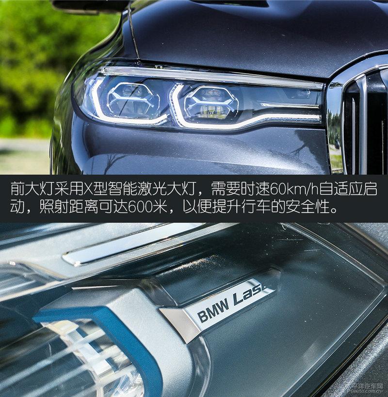 奔驰GLS惨遭碾压,全新宝马X7 40i XDrive,用心的非凡之作!