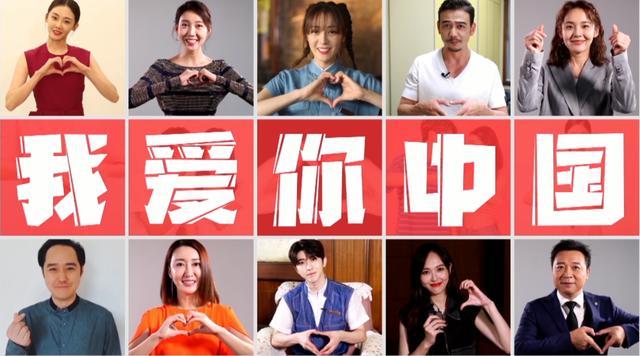 北京卫视全媒体破圈行动正式官宣 蔡徐坤办公室小野打破次元壁