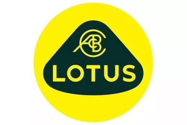 路特斯换标 未来将与保时捷法拉利竞争