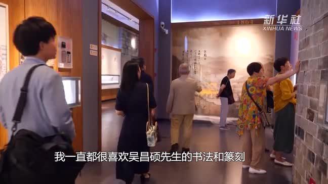 一个日本篆刻家的中国不了情