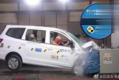 视频:我大天朝的五菱宏光进行碰撞测试,果然是国产神车。
