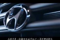 视频:北京现代名图,集颜值与时尚于一身