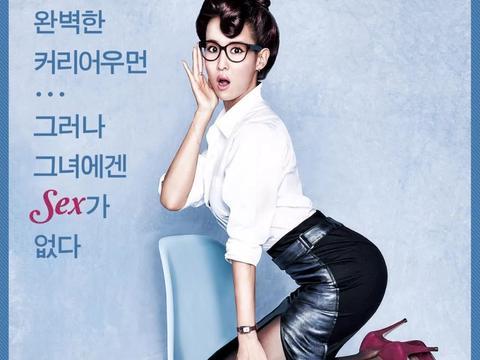 """出道20年,被称为""""韩国舒淇""""的她,终于成功把衣服穿回来了!"""