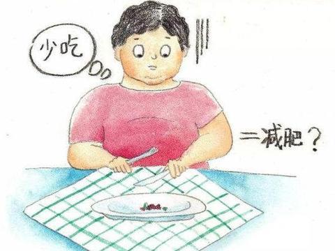 听说节食瘦得快,女生节食减肥会有影响吗?