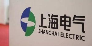 西屋电气认证上海电气核电设备有限公司为合格供应商