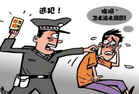 """男子""""四进宫""""仍不思悔改  再操老营生最终被延安铁警抓获"""
