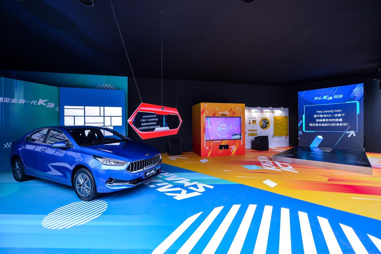 深度调整的车市给了我们什么启示?东风悦达起亚销售体系变革纪实