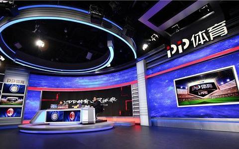 PP体育:强烈谴责足球赛事盗播平台,已成立版权保护专项组织