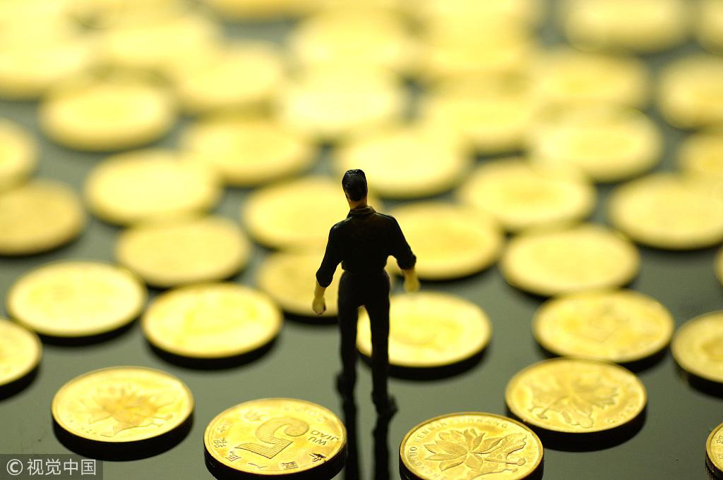 旗下私募被注销宁夏首富贾天将金融版图再收缩