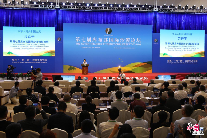 """从全球荒漠化治理看库布其模式的""""中国经验"""""""