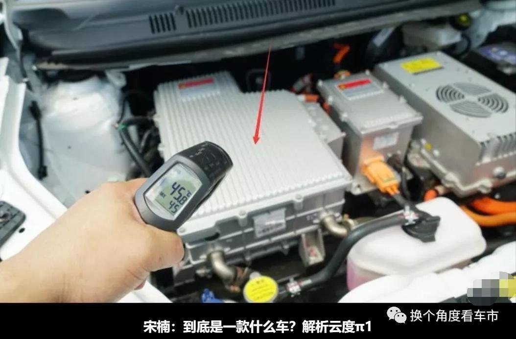 深度:造车新势力云度π3电动汽车首次自燃之视频版