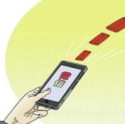 别拿微信红包不当事!贵州一出纳在微信上收了2000元,然后......