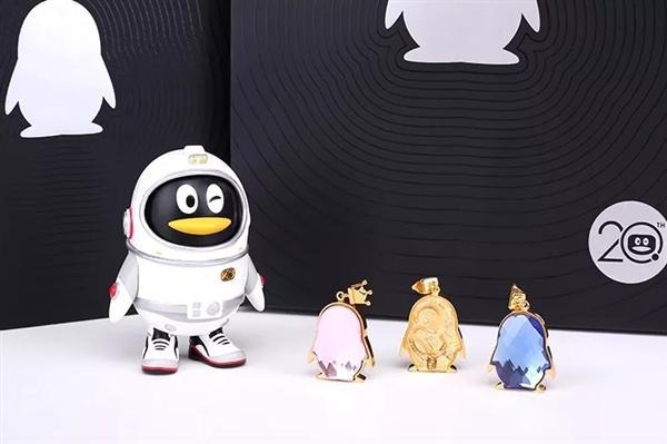QQ20周年推企鹅金沙吊坠:能刻QQ号
