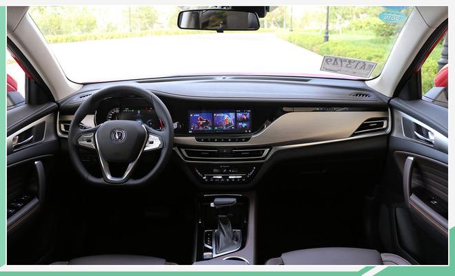 长安CS35 PLUS增新车型 配置升级/售价6.99万元