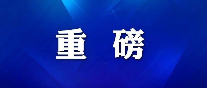 江西出台政府专职消防队员工资及福利待遇标准