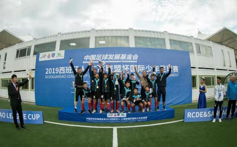 2019中国足球发展基金会·西班牙人-三高联盟杯国际少年足球赛崇礼落幕