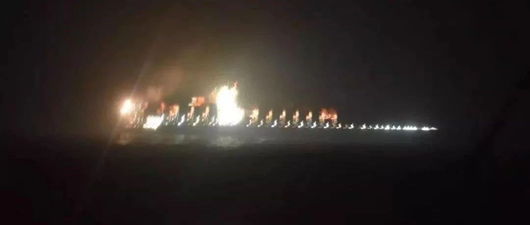 货主注意!APL旗下一满载货物的集装箱船发生大火