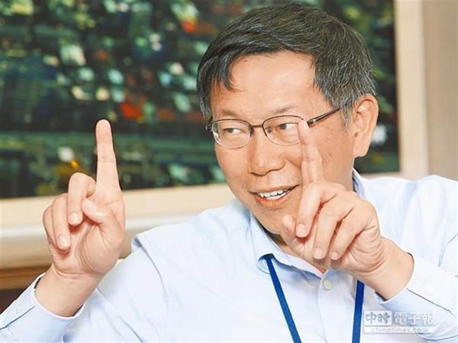 柯文哲:市长落跑  从朱立伦到赖清德陈菊没一个好下场