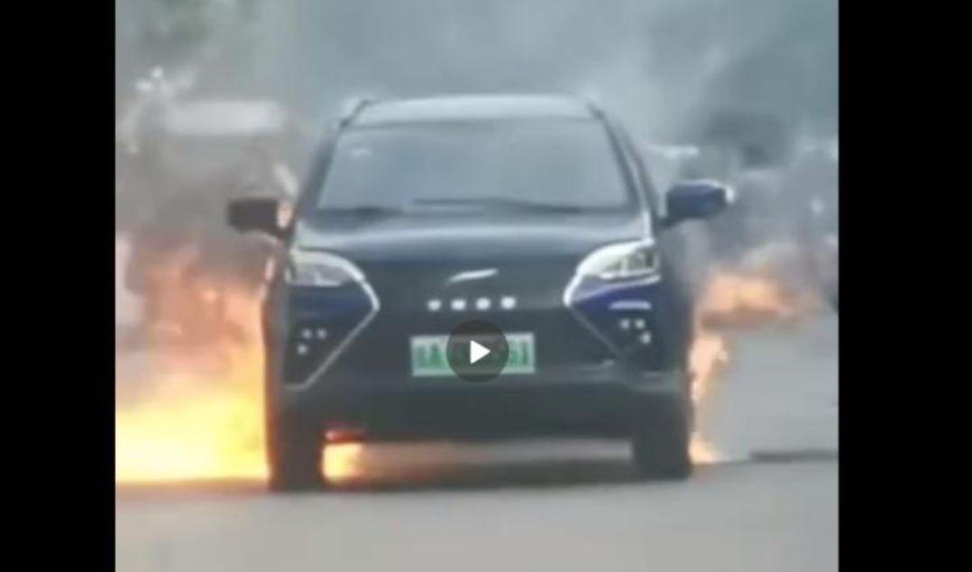 自燃!还有爆炸!电动车就那么不让人省心吗?