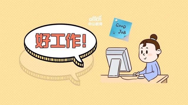 前登录广西北部湾银行官方网站(www.bankofbbg.