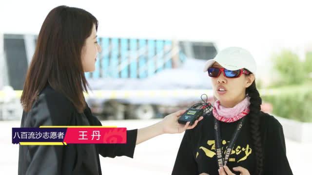杨建国妻子:看老公冲刺无法淡定 工作中不敢碰手台