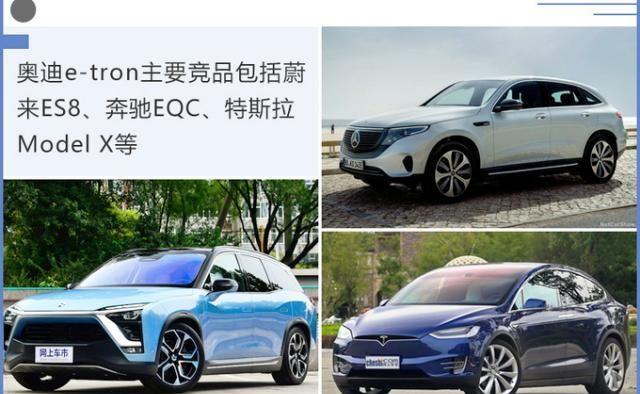奥迪Q5L电动版国产,60万就能买,你还买特斯拉Model X吗