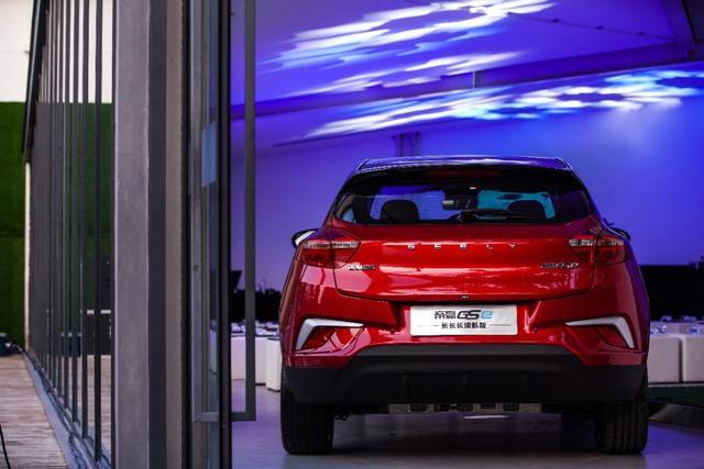 刷新A级纯电SUV品质标准,新款帝豪GSe了解一下