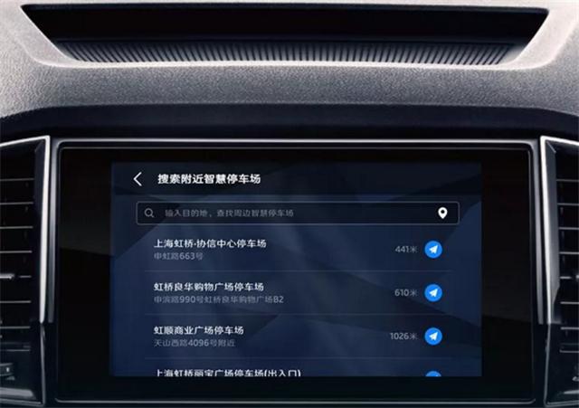 中控屏就能选枪加油结账 明锐迎来斑马系统首次升级