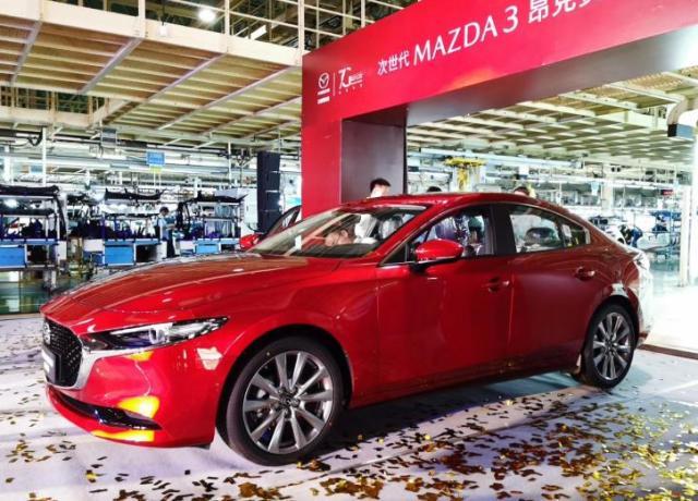 国产全新马自达3下线,仅提供三厢版,车身加长80mm,或下月上市