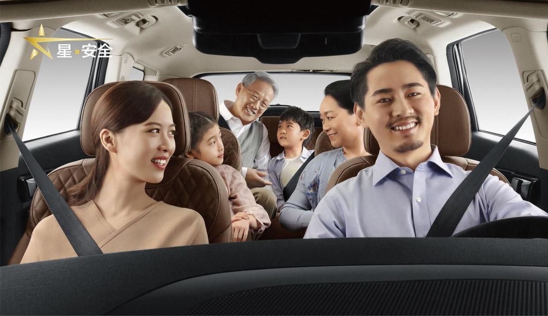 驾着汉腾V7带全家旅行:把时间留给最重要的人