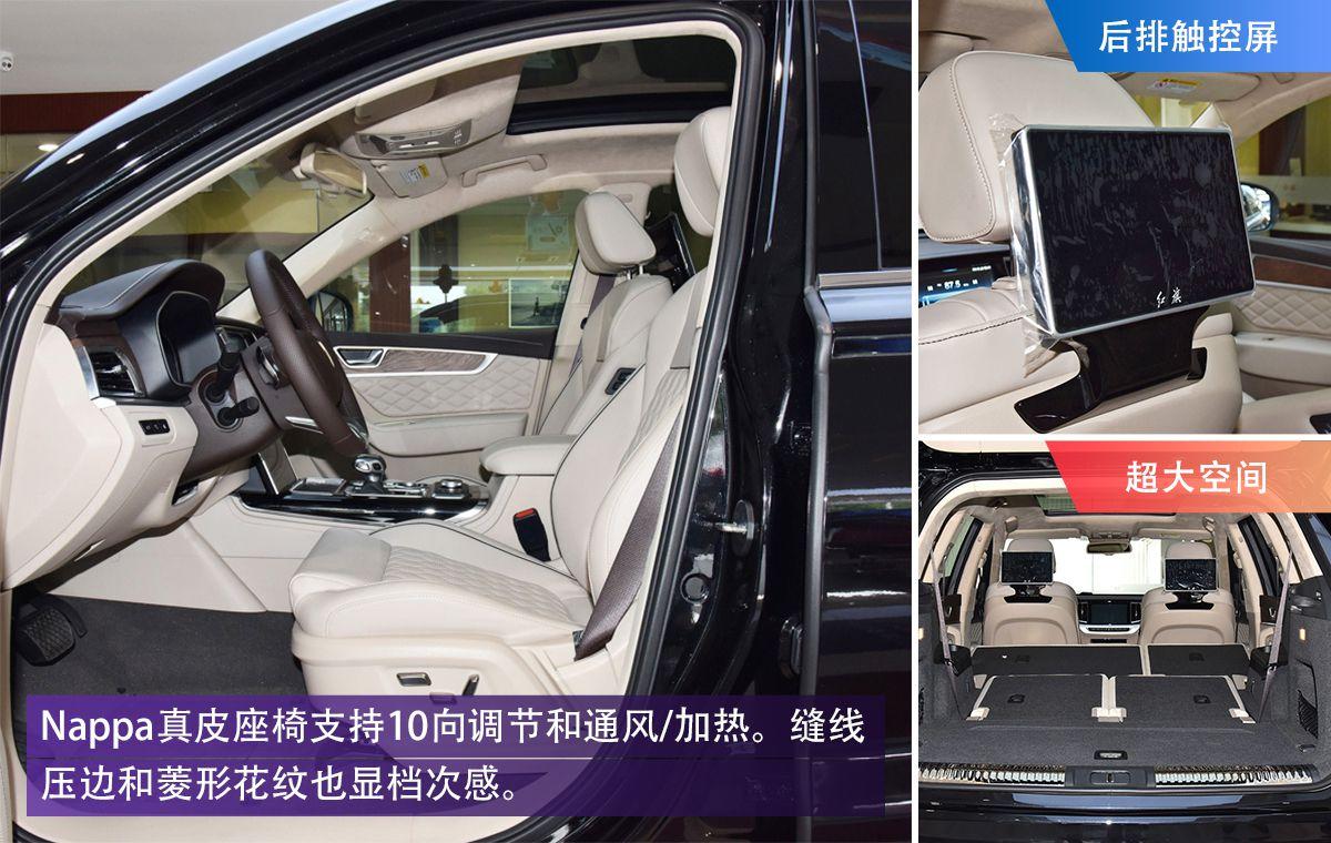 一汽红旗全新旗舰SUV——HS7!重新定义自主豪华品牌