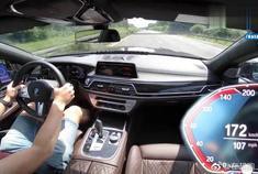 视频:2020款宝马7系745Le路试,开到不限速高速跑一圈,这提速没谁了